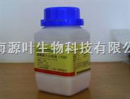 薄荷酮/1-甲基-4-异丙基环已酮-[3]/反-5-甲基-2-(1-甲基乙基)环己酮/5-甲基-2-