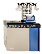 CVCFD系列美国SIM 离心浓缩冷冻干燥机