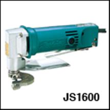 牧田JS1600电剪刀