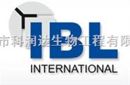 登革熱傳染病類(德國IBL)ELISA檢測試劑盒