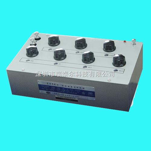 ZX54-ZX54实验室直流电阻箱深圳报价