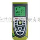 徠卡A8手持式激光測距儀