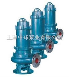 不锈钢潜水污水泵