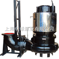 大型潛水泵|大型汙水泵
