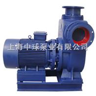 大型污水自吸泵|大型自吸泵