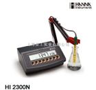 HI2300电导率测试仪