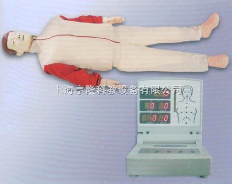 触电急救橡皮人|全自动电脑心肺复苏模拟人