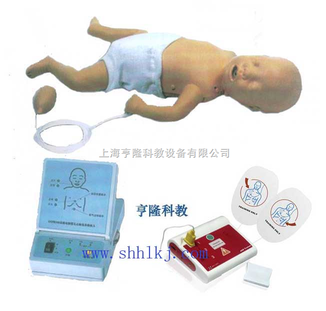 AED高级儿童复苏模拟人