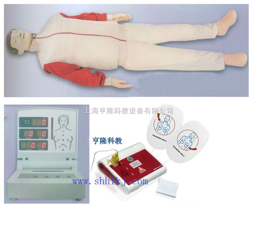 AED心肺复苏模拟人