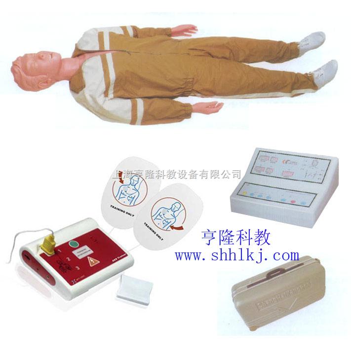 高级自动电脑心肺复苏模拟人与AED除颤