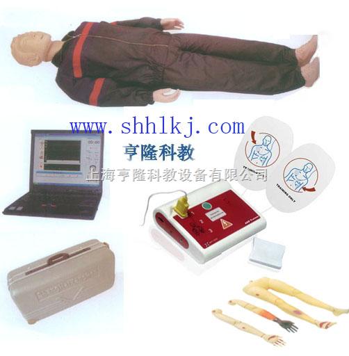 高级智能心肺复模拟人及AED除颤