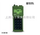 HI98186溶解氧测量仪