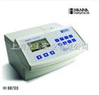 浊度分析仪HI88703