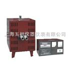 双管定碳炉