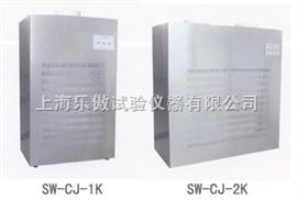 SW-CJ-1K空氣凈化器