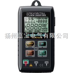 负荷记录仪/记录仪/负荷测试仪