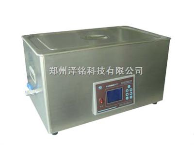 河南 安阳SB-500DTY超声波清洗机*