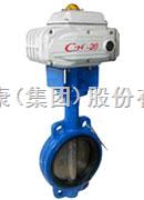 D971智能电动调节蝶阀