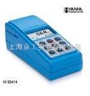 总氯测定仪HI93414