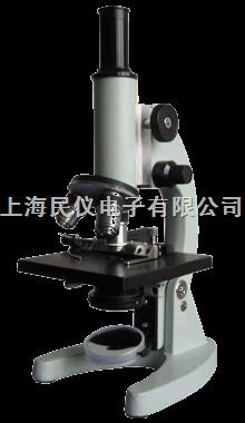 学生用生物显微镜