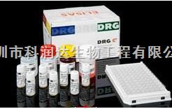雄烯二酮(唾液)ELISA检测试剂盒