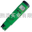 哈纳HI98120笔式防水型pH/ORP测定仪