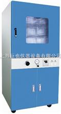 JY-6063真空干燥箱