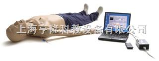 ACLS高级心肺复苏训练组合