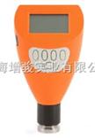 E224S/E224TE224S/E224T表面粗糙度仪
