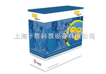 SimMan 3G NLN 护理病例-自动模式病例