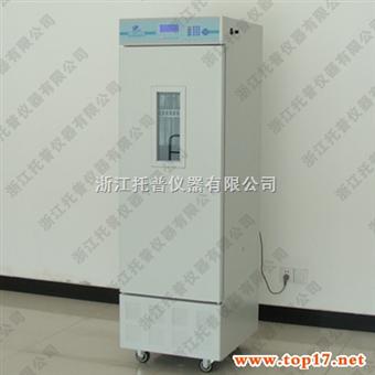 HWS-800智能恒溫恒濕箱