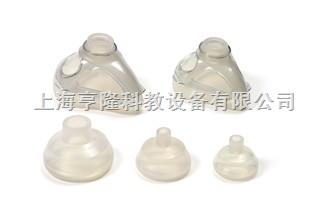 Laerdal 硅胶面罩Laerdal 硅胶面罩