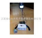 电动搅拌器(出口产品)