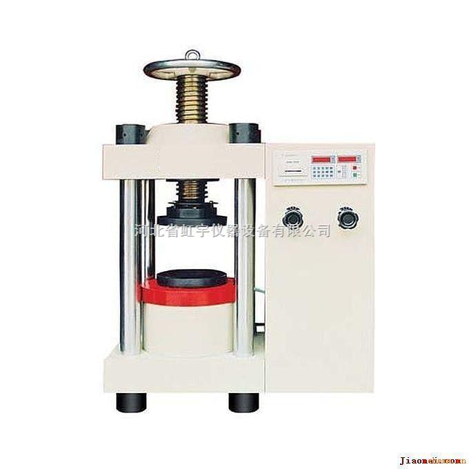 压力机,液压压力机,数显压力机,压力机型号