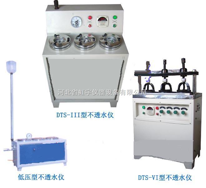 电动油毡不透水仪,防水卷材不透水仪