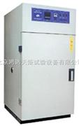 供应高温干燥试验箱