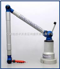 Baces3Dm100/6便携式三坐标测量机(便携式测量手臂)意大利Baces3D