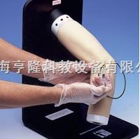 肘关节腔内注射模型