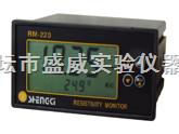 RM-220 电阻率监视仪