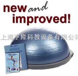 BOSU球/平衡半球