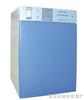 CHP-80,CHP-160二氧化碳培养箱