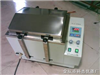 XLD-60高精度多功能血液溶浆机