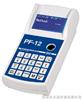 便携式水质分析仪PF-12