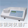 YHZT-2型光电浊度仪