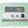 WZS-200型濁度計