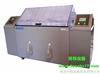 YWX-250C南京环科出口型盐雾试验箱,盐雾腐蚀试验箱,试验箱生产厂家