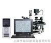 倒置显微图象分析系统