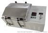 威尼斯人娱乐,SHA-2(A)数显冷冻水浴恒温振荡器