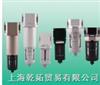 -CKD精密过滤器;SCM-W-LB-40-D100-D25