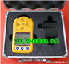 ZH6161便携式可二氧化氮检测仪/NO2分析仪 型号:ZH6161